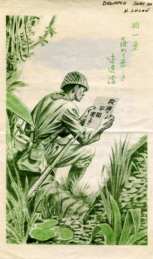 US Propaganda Leaflets to Japanese, PWB Pacific, 1945
