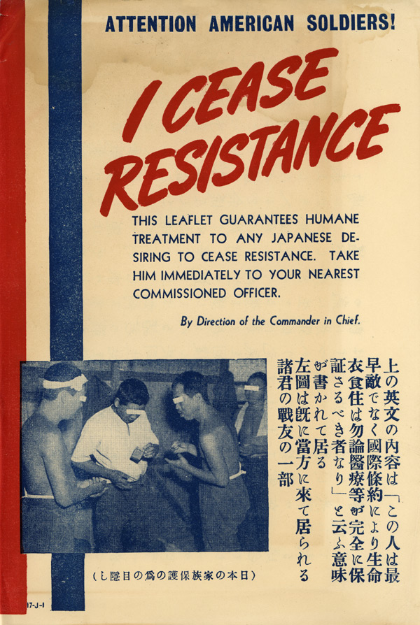 Random PSYOP leaflet - To the Gallant Japanese Officers and Men