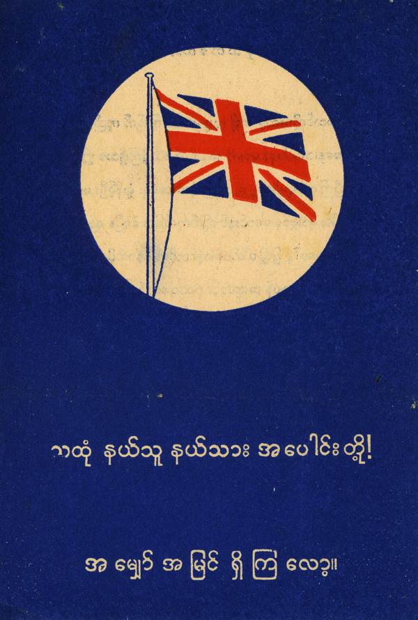 British Propaganda Leaflets to South-East Asia, PWD/SEAC, 1945