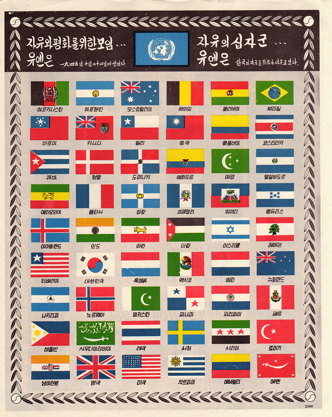 Random PSYOP leaflet - 54 flags of the nations aligned against the Democratic Republic of (North) Korea