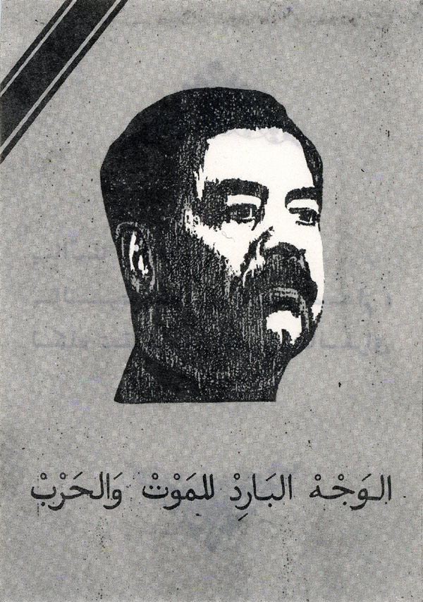 Random PSYOP leaflet - O' sons of Iraq! In death you lengthen the life of Saddam, but you shorten the life of your land, Iraq