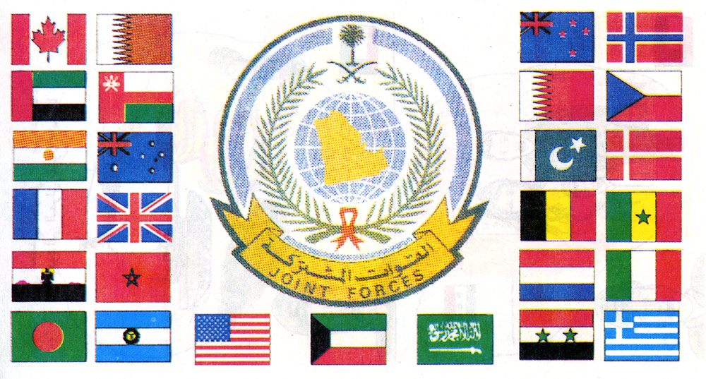 Random PSYOP leaflet - 27 Flags - Brother Iraqi soldiers…