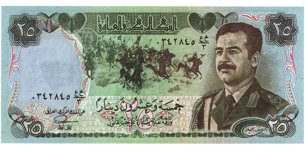 Random PSYOP leaflet - 25 Dinar banknote (CIA issue) - The Butcher of Baghdad.