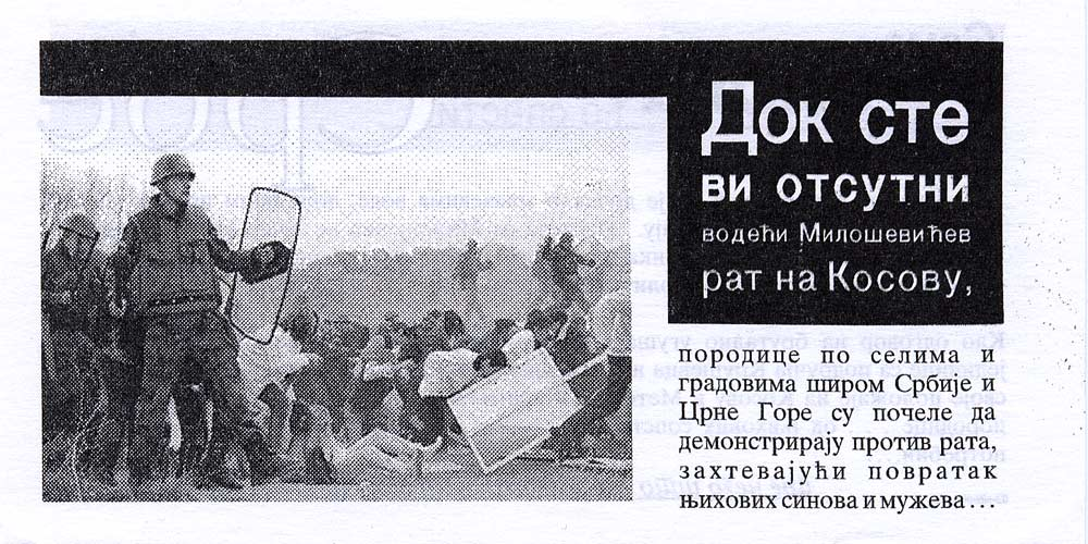 Random PSYOP leaflet - While you were away fighting Milosevic's war in Kosovo