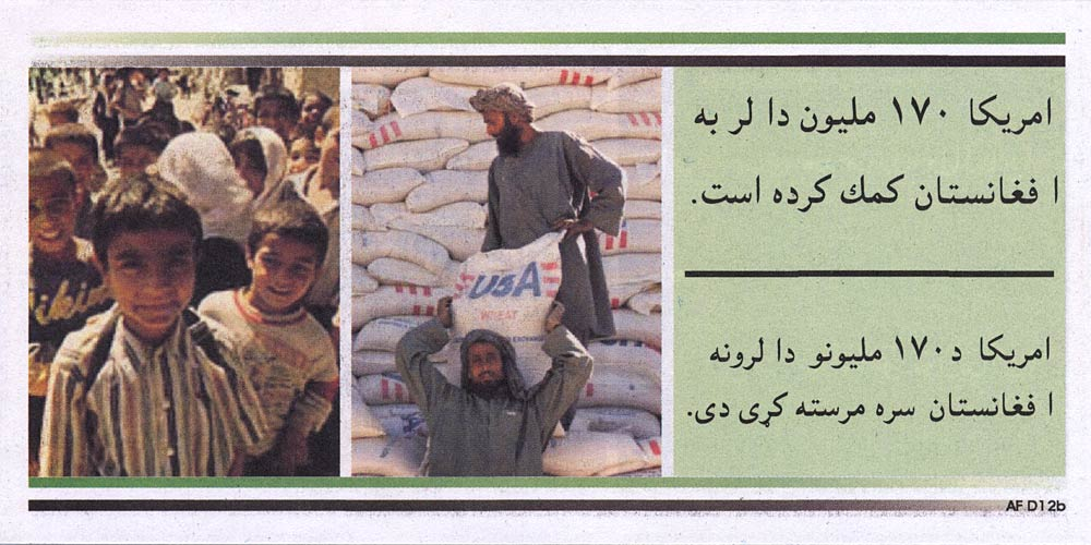 Random PSYOP leaflet - America has provided over $170 million in aid to Afghanistan