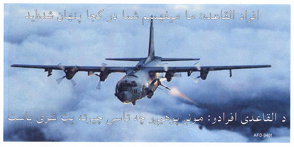 Random PSYOP leaflet - Taliban/al Qaida fighters, you are our targets (AC-130 Spectre gun ship firing downward)