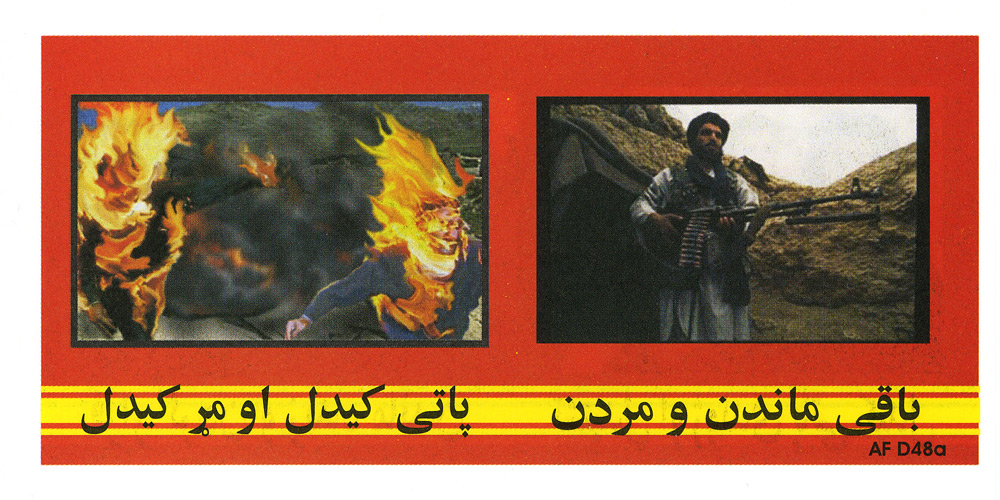 Random PSYOP leaflet - Text unknown (Burning terrorists)