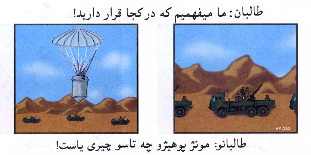 Random PSYOP leaflet - Taliban: we know where you are
