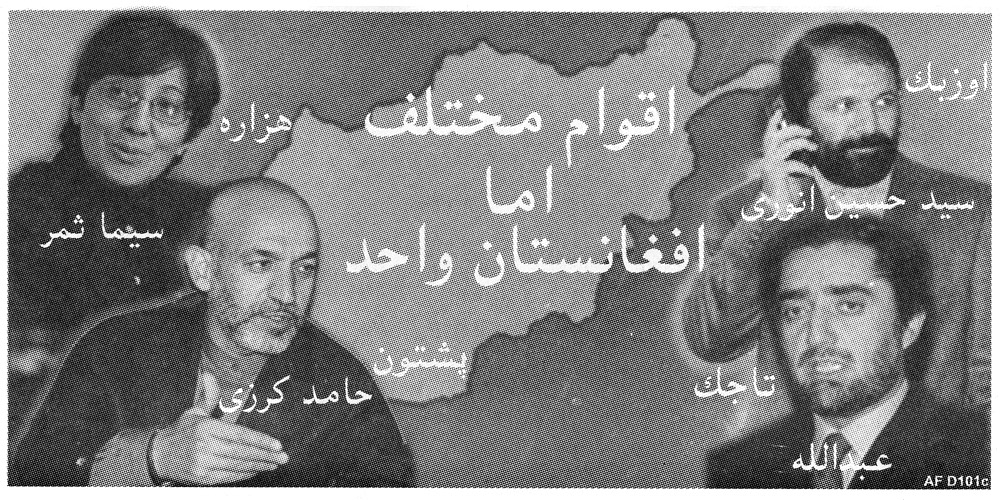 Random PSYOP leaflet - Text Unknown (Hamid Karzai with three politicians around a map of Afghanistan)