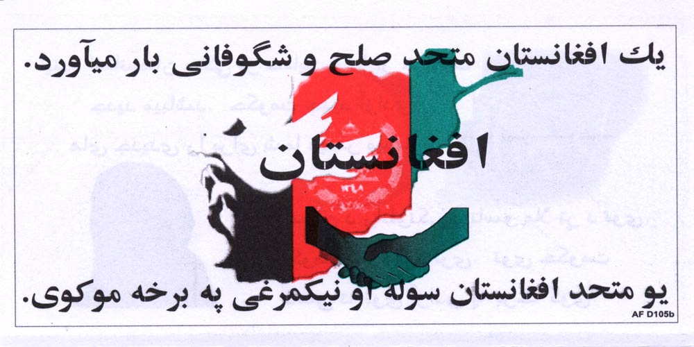 Random PSYOP leaflet - A united Afghanistan offers peace and prosperity