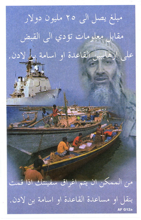 Random PSYOP leaflet - Up to $25 million for information leading to the capture of Al Qaida terrorists…