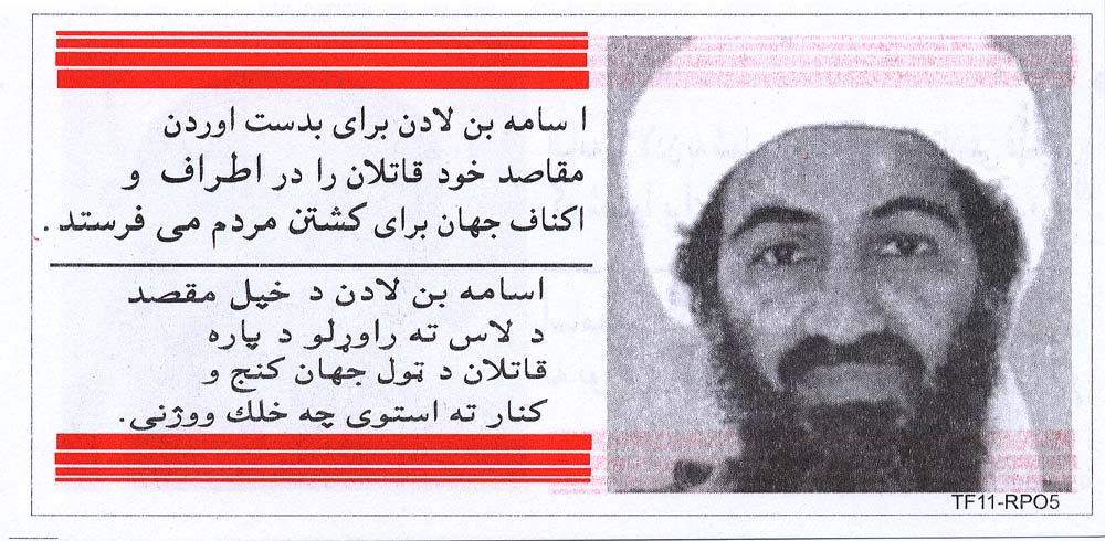 Random PSYOP leaflet - Usama Bin Laden sends his murderers into the world to kill for his cause