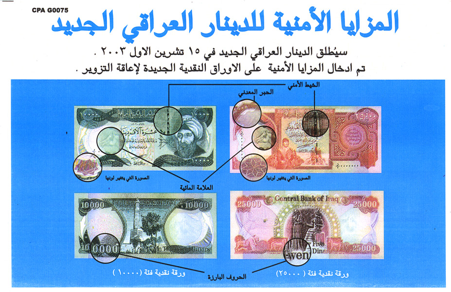 Random PSYOP leaflet - To protect you from counterfeit notes, the following security features…