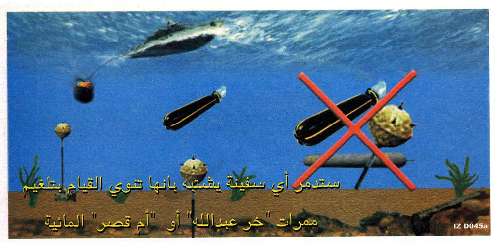 Random PSYOP leaflet - Mining the Khor Abd Allah or Umm Qasr waterways will not affect Coalition Vessels