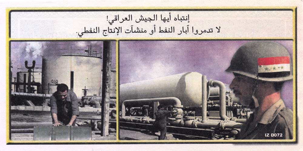 Random PSYOP leaflet - Destroying Iraqi oil fields and production facilities will not hinder Coalition operations