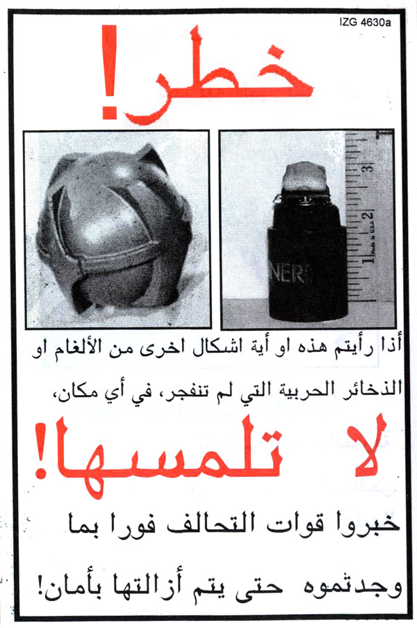 Random PSYOP leaflet - Text Unknown (Unexploded grenades awareness)