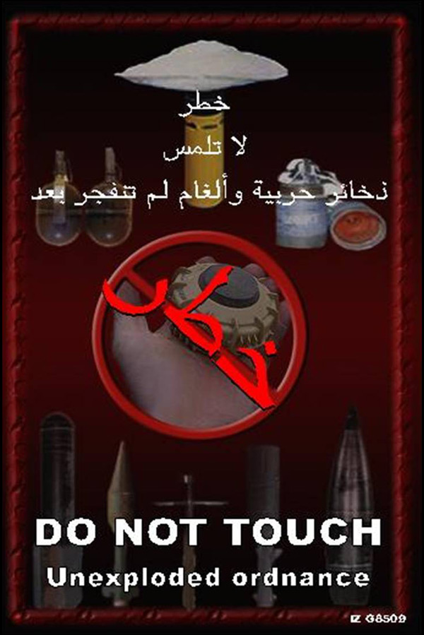 Random PSYOP leaflet - DO NOT TOUCH Unexploded Ordnance