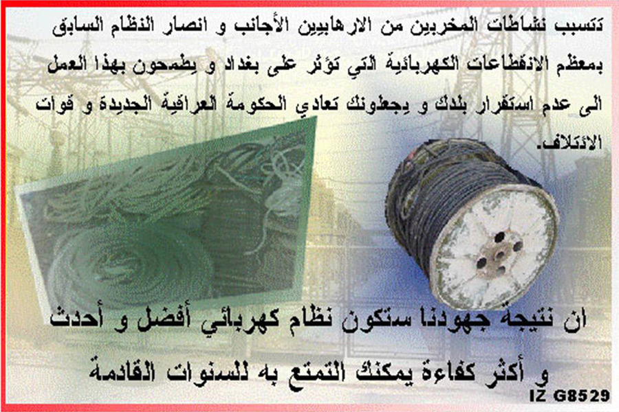 Random PSYOP leaflet - Iraqi Engineers and Coalition forces are working hard to repair…