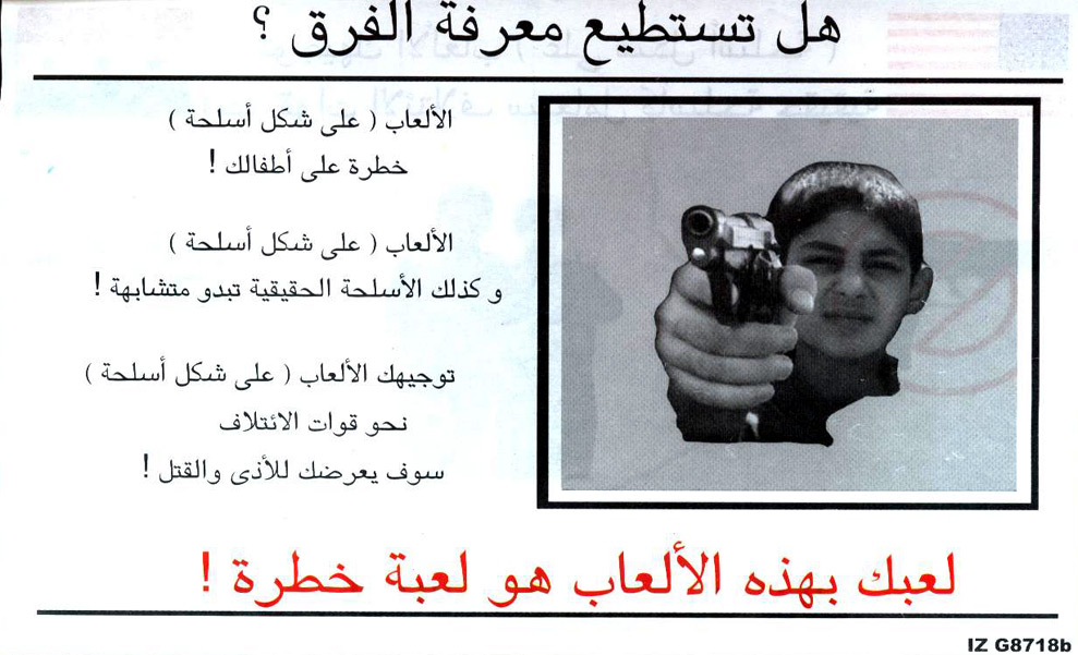 Random PSYOP leaflet - Text Unknown (Boy pointing pistol)