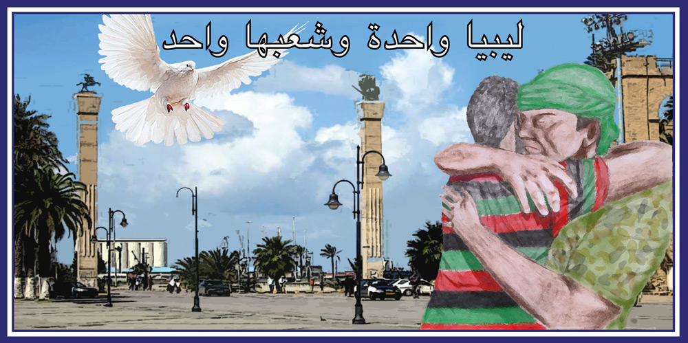 Random PSYOP leaflet - Libya and its people are united