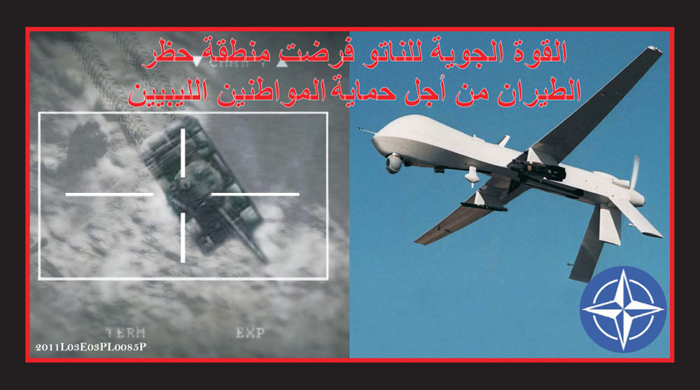 Random PSYOP leaflet - NATO air forces have imposed a no-fly zone in order to protect Libyan civilians