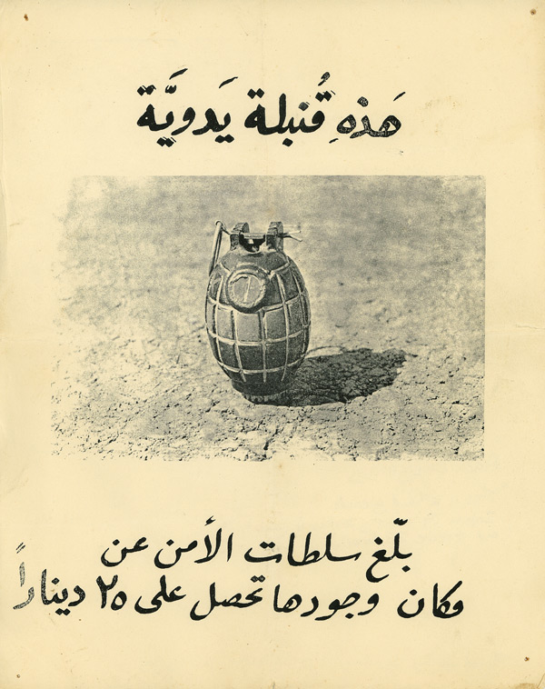 British PSYOPS Leaflets to Aden dissidents, 1963-1967