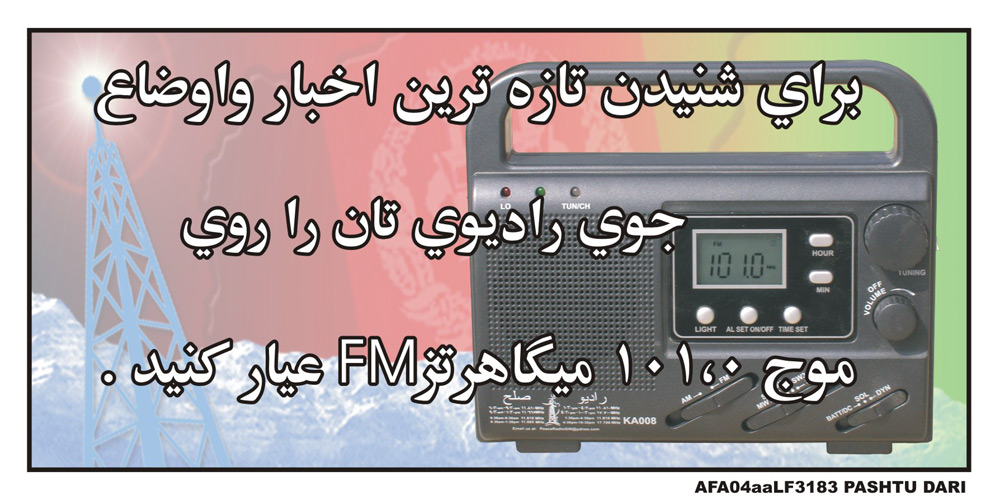 Random PSYOP leaflet - Tune into FM 101.0 MHz for the lastest news and weather