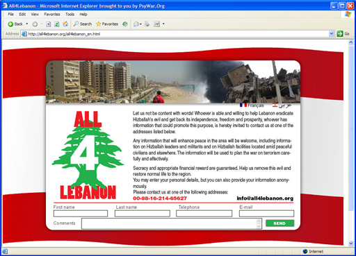 Israeli All4Lebanon.org website (English)