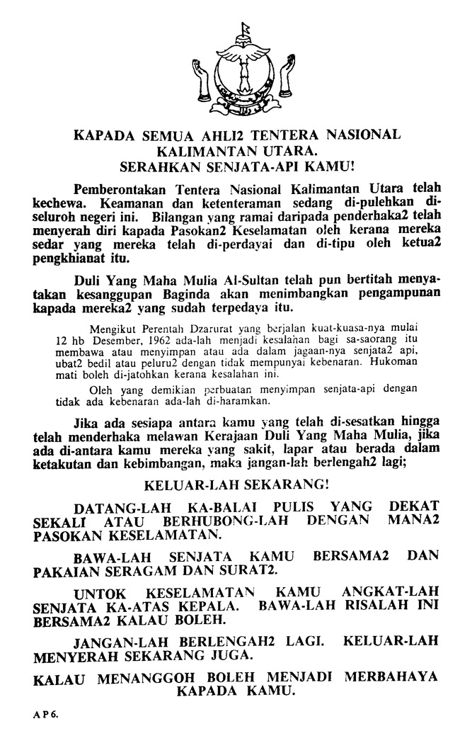 Random PSYOP leaflet - TO ALL MEMBERS OF THE TENTARA NATIONAL KALIMANTAN UTARA. SURRENDER YOUR ARMS