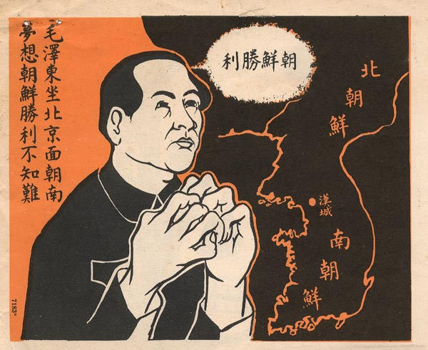 Random PSYOP leaflet - Mao's dream requires your Life/Fate
