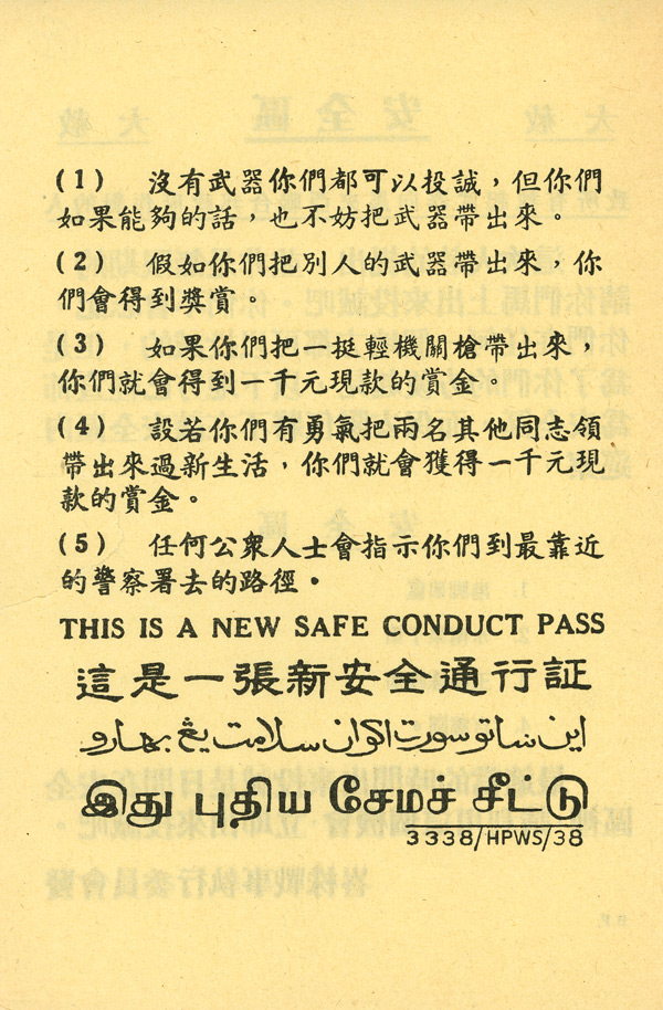 Random PSYOP leaflet - THIS IS A NEW SAFE CONDUCT PASS