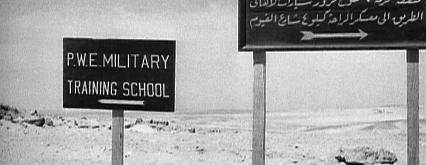 PWE Training School and Depot when based at Mena, Cairo