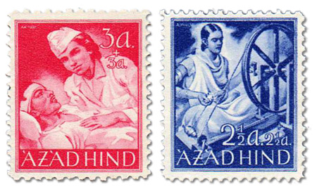 The Azad Hind Stamps