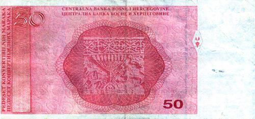 Kosovo Liberation Army 25 Dinare Propaganda Banknote