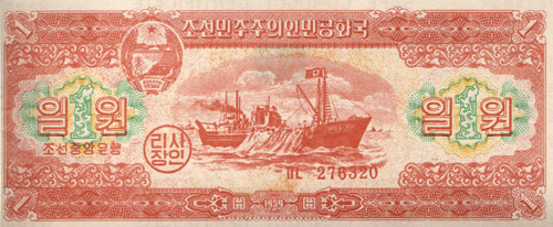 The 7th PSYOP Group 1 Won Banknote