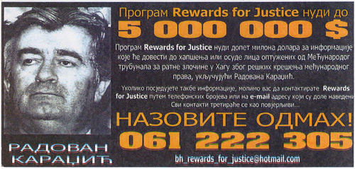 Reward for Justice Banknote
