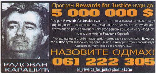 rewards propaganda definition