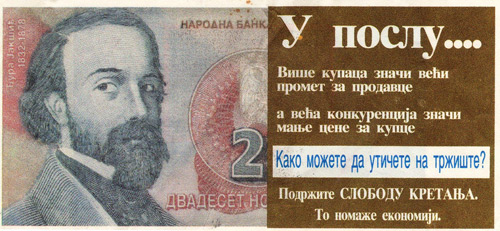 Free Trade Banknote Leaflet for Bosnia