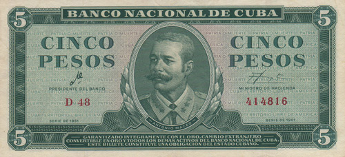 Genuine Cuban 5 Peso Banknote