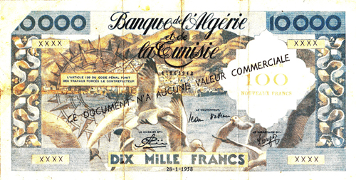 The French Safe Conduct Pass Banknote