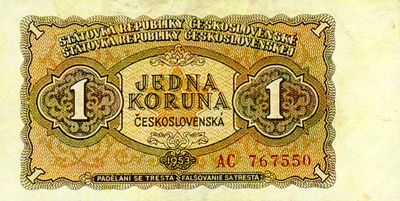 The Genuine Czechoslovakian One Koruna Banknote