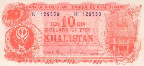 10 Dollar Bank of Khalistan Note