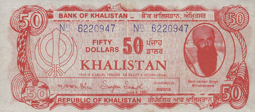 50 Dollar Bank of Khalistan Note