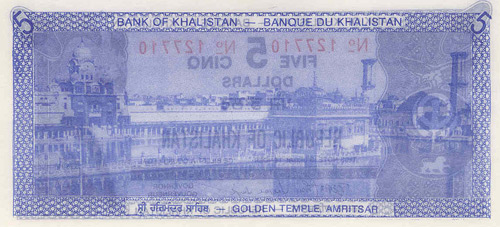 5 Dollar Bank of Khalistan Note