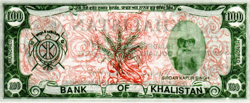 100 Dollar Bank of Khalistan Note