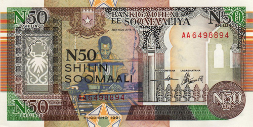 The N20 Shilin Mahdi Faction Banknote