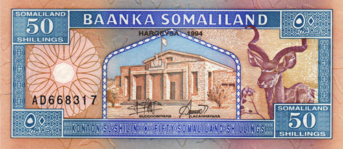 The Republic of Somaliland 50 Shillings Banknote