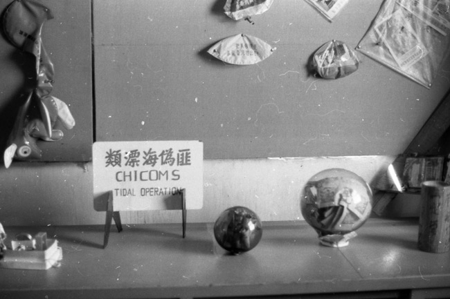 Tidal Operations - glass floats used to carrying propaganda leaflets across the water between the Kinmen Islands and the People's Republic of China.