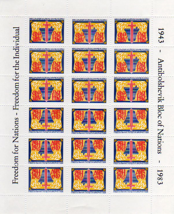Anti-Bolshevik Bloc of Nations Stamps