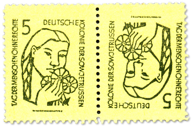 Kleine Parody of the DDR Human Rights Day Stamp